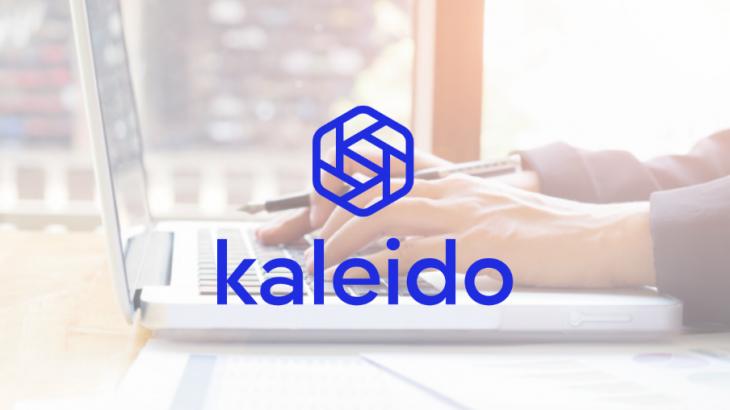 「Kaleido」企業向けイーサリアム開発のフルスタックBaaSとは?