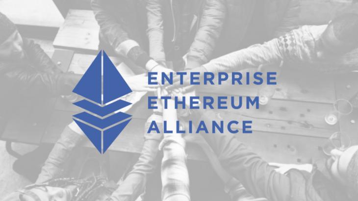 エンタープライズ向けイーサリアムの標準化団体EEA(Enterprise Ethereum Alliance)とは?