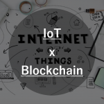 ブロックチェーンとIoTの組み合わせは効果的?IoTの基本と関連事例を紹介
