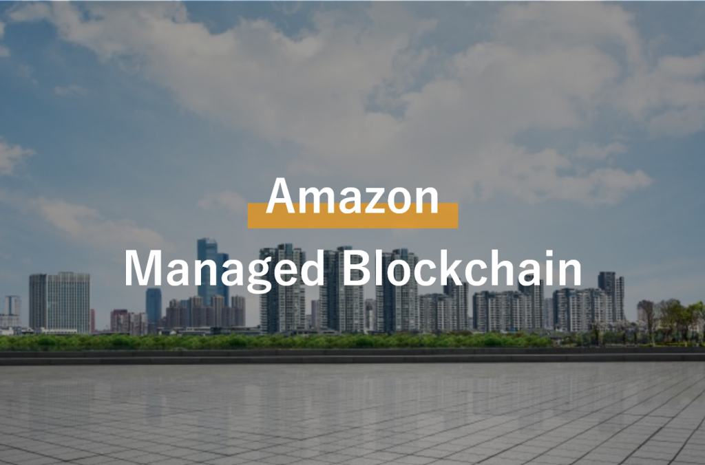 amazon managed blockchain