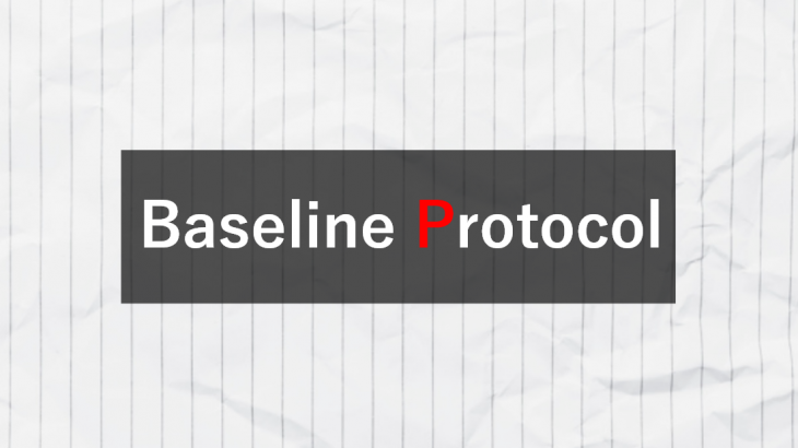 Ethereumを介したデータ連携プロトコル「Baseline Protocol」とは?