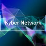 オンチェーンのトークン交換プロトコル「Kyber」(Kyber Network)とは?