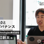 Stake Technologies CEO 渡辺創太 氏【特別インタビュー中編】